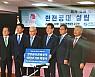 부영그룹 '한전공대 부지 무상기부' 약정···대학설립 탄력