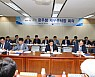 광주국세청, 올 하반기 세무관서장 회의 개최