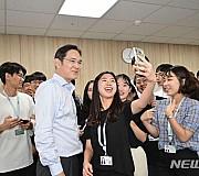 이재용 부회장, SSAFY 광주 교육센터 방문