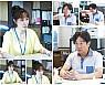 우아한 가(家)' 박철민-김윤서, 짠내 폭발 헝그리 파파라치 2인조