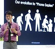 이태현 대표, BCWW 뉴미디어 컨퍼런스 기조강연
