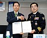 [광주소식]'범죄피해자 지원' 광주경찰·대한적십자 업무협약 등