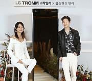 강승현-헨리, LG 트롬 스타일러가 추천하는 데일리룩
