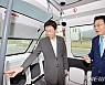 자율주행 셔틀버스 살펴보는 진영 장관