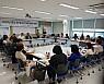 전남교육청, 학교 밖 청소년 교육지원 확대