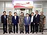 한전KDN, 장성 육군보병학교에 'KDN IT움 4호' 기증