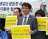 광주 최초 '무장애 도시조성 조례' 제정