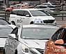 택시개편안 이행 가속화···국토부, 플랫폼업계 간담회