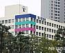 '조업중단 위기' 영풍석포제련소, 대구고법에 '행정처분 집행정지 신청'