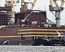 러시아 첫 핵발전船 23일 출항···극동지역으로 이동