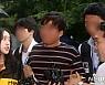 '윤소하 협박' 30대, 첫 공판···