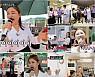 [TV북마크] '뽕따러가세' 송가인X붐, 부산에서 전한 위로의 노래 선물