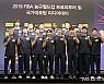 남자농구, 월드컵 앞두고 최종 리허설···4개국 대회 출전