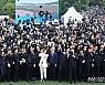 文대통령, 경찰학교 졸업식 참석···'공정·정의 사회' 강조