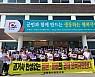 무안군 삼향읍 이장협의회, 일본 불매운동 동참