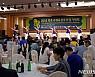 목포국제육상투척대회 24일 개막···15개국 400여 명 참가