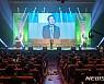 '엑소 수호'의 강력추천···순천만동물영화제 개막