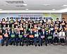 호남권역 광역의회,지방자치법 국회 통과 촉구