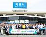 전남개발공사, 목포역서 청렴 캠페인