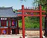 한국시가문화학회 학술대회 오늘 필암서원