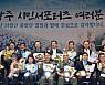 수영대회 성공 주역 '시민서포터즈' 해단