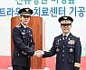 박해진, 정문호 소방청장 특별출연 성사···드라마 '시크릿'