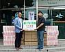 호남P&G, 장애인복지시설 물품 기탁