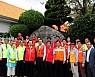 광주지검·법사랑 광주연합회, 무료급식 봉사활동