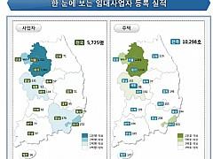 8월 신규 임대사업자 광주 73명 전남 97명