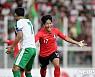 '나상호 선제골' 한국, 투르크에 전반 1:0 리드