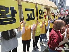 세월호단체, '참사 왜곡보도' 언론인 4차 명단 발표