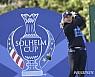 유럽 대표팀, 솔하임컵 첫날 미국에 기선제압