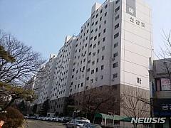 [추천 부동산 경매]서초구 방배삼호, 19억5000만원