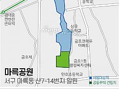 광주 민간공원사업 '마륵'부터 시작