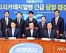 與, 돼지열병 특위 오늘 긴급회의 개최···상황 점검
