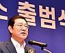 이용섭 광주시장, 박광태 대표이사 체제 유지 표명