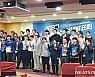 與, '2030 청년층 잡기' 컨퍼런스···