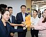 3000억 핀테크 혁신펀드 조성···금융위, 내달 '스케일업 전략' 발표