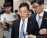 국회 방문한 김오수 법무부 차관, 나경원과 면담 불발