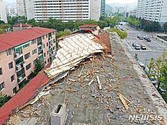 태풍 '타파' 일요일까지 강풍 동반 비