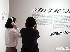 '남원소리' 전시된다··· 10월 27일까지 사운드페스티벌