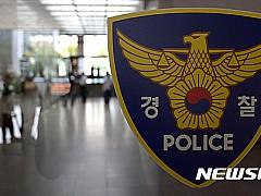 서울 방이동서 차량 화재···남성 1명 시신 발견
