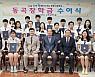학교법인 보문학숙·보문고, 2학기 '동곡장학금' 전달