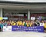 광주서부경찰, 여성악성범죄예방 홍보