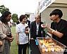 코이카, '평화&SDG 세계시민 축제' 개최···30일부터 광주서