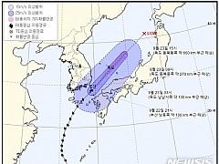 태풍 '타파' 대마도 지나며 약해져···예상강수량·특보 조정(종합2보)