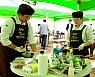 전남농업박물관, 28일 청년 쌀요리 경연대회