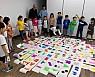 광주어린이들 독일 전통 디자인 배운다