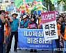 내주 교원노조법 개정안 국무회의 상정···교원단체들 철회요구로 '분주'