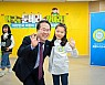 어린이 환경리더 '한국의 툰베리' 순천에서 찾았다.